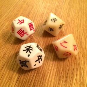 2014-11-26-dice.jpg