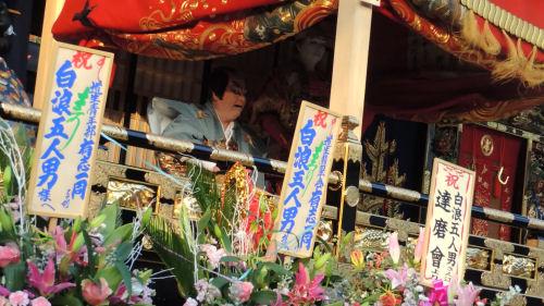 131204chichibu28.jpg