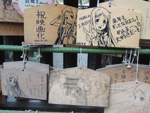 131204chichibu40.jpg