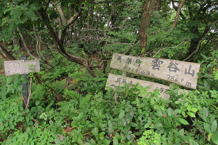 13_7_kumodani (53)(1)