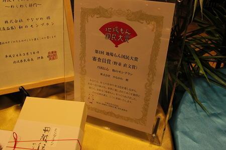 13_11_4yanagawa (3)(1)