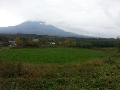 富士山11月9日