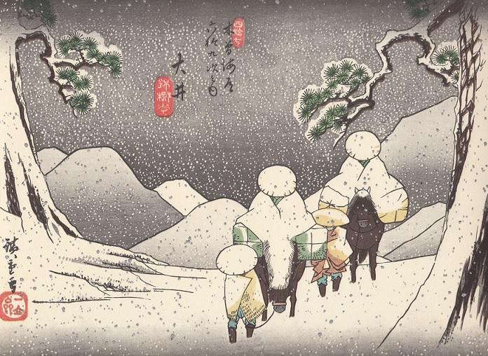 2013-10-24広重中山道69次大井宿縮小版