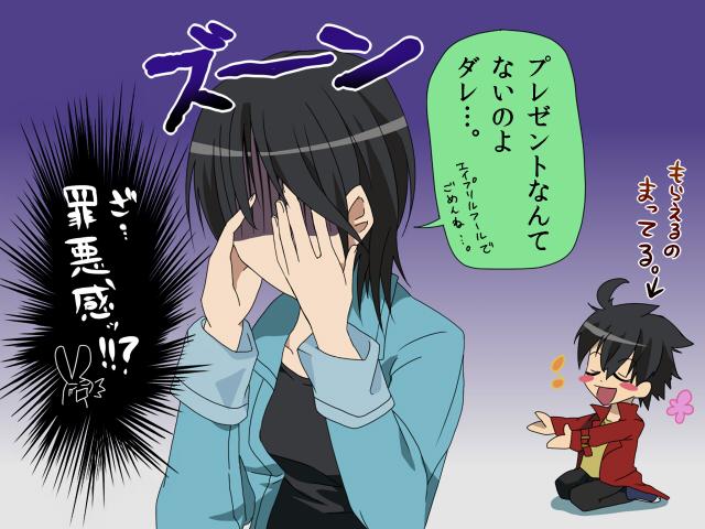 デビ「プレゼントなんてないのよ、ダレ…。」私(ざ・罪悪感ツ!!?)