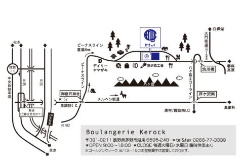 kerockmap2010.jpg