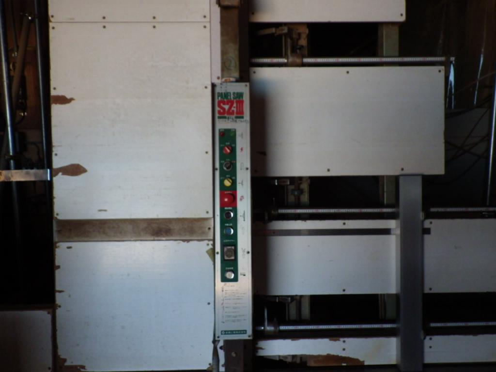 木取り用 昇降盤