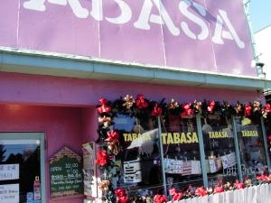 タバサ2010.11.19 003