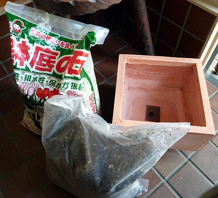 スクエア鉢&培養土・底石