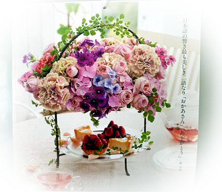 五月の花カレンダ-