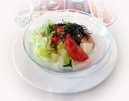 和風お豆腐サラダ