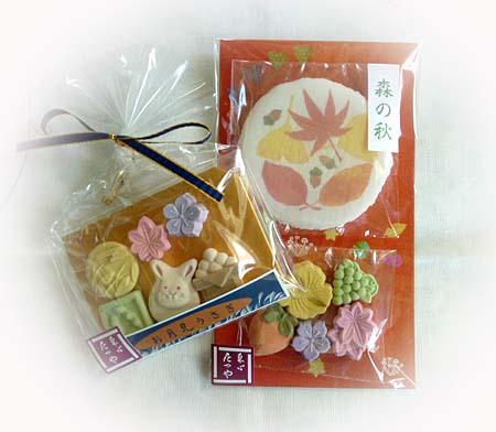 秋の干菓子