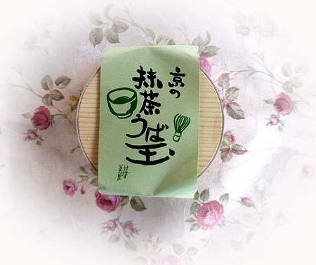 抹茶・うば玉