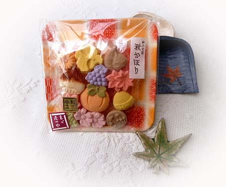 秋のかほり・和三盆