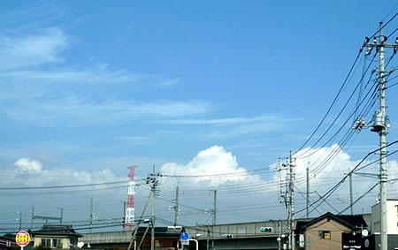 榛名山方面は雲