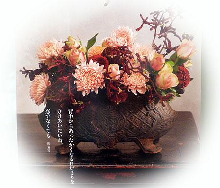 11月花カレンダ-
