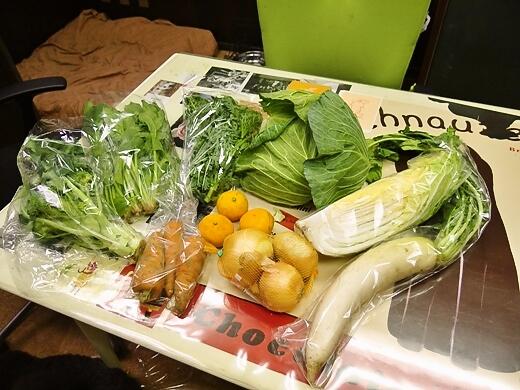 foodpic5516988.jpg