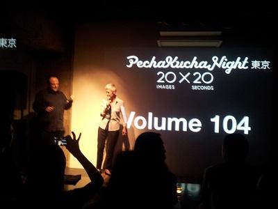 PechaKucha_Night_02