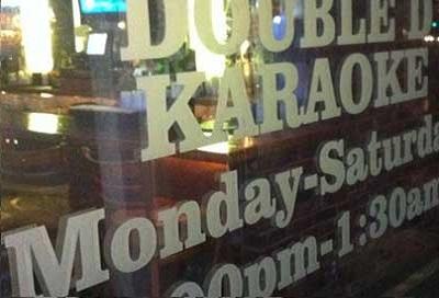 DD_Karaoke_01