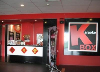 KBox_02