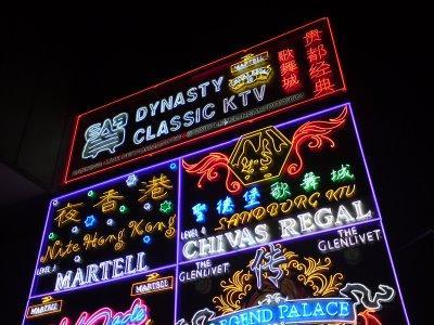 Singapore&Karaoke_07