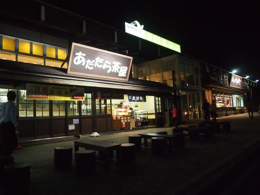 20131020・裏磐梯6-25