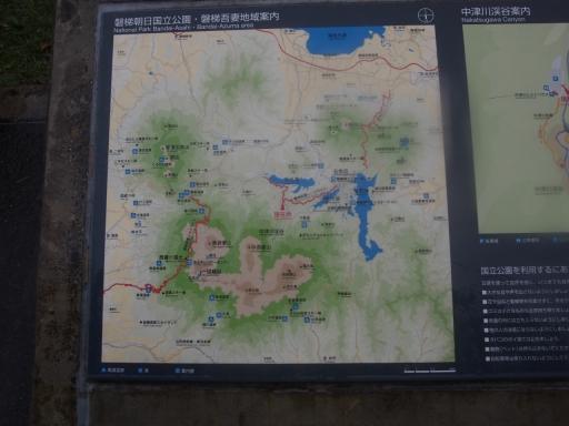 20131020・裏磐梯・地図空01