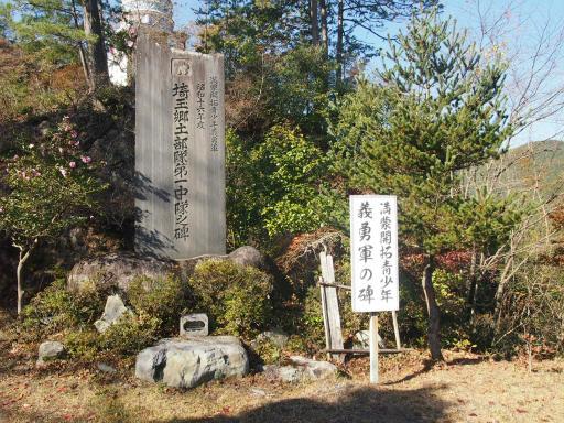 20131116・中津川1-10