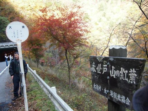 20131116・中津川3-03