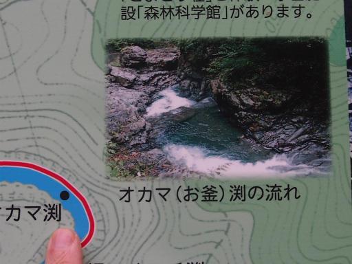 20131116・中津川5-22