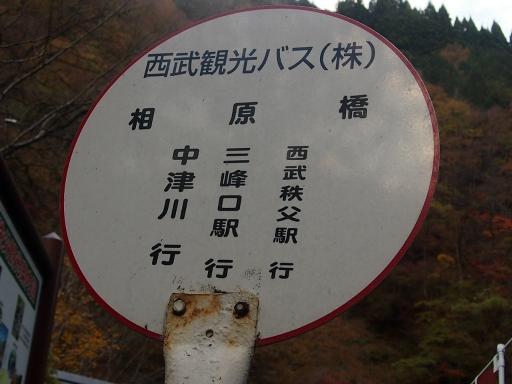 20131116・中津川8-02・中
