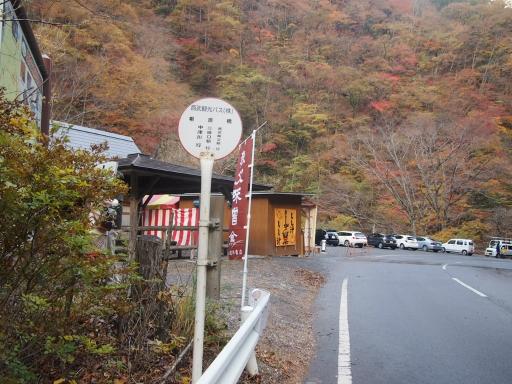 20131116・中津川8-01・中