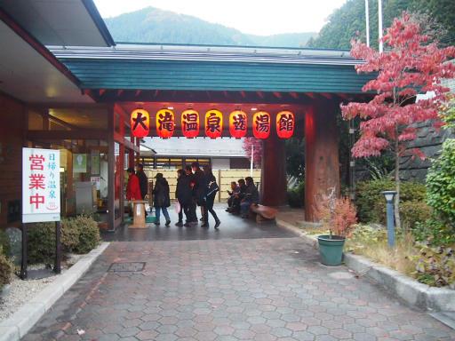 20131116・中津川8-10