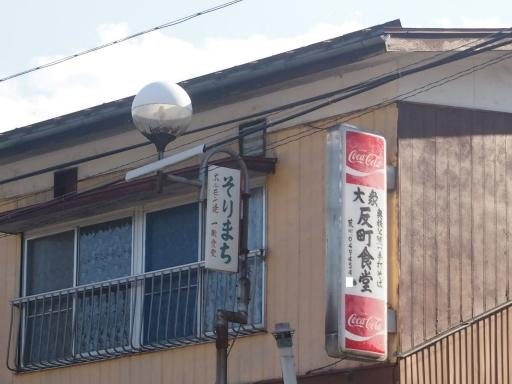 20131116・中津川ネオン06