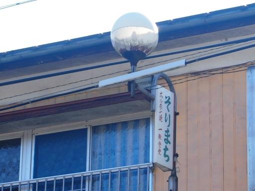 20131116・中津川ネオン05(そりまちって^±^)