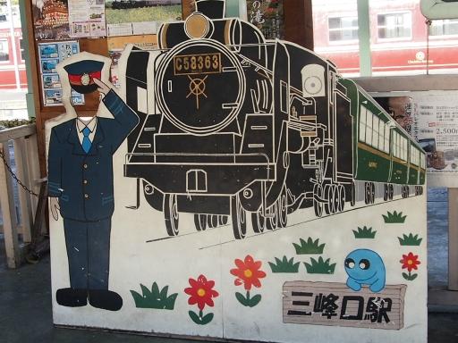 20131116・中津川ネオン04