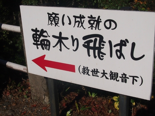 20131116・中津川ネオン03