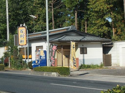 20131116・中津川ネオン02