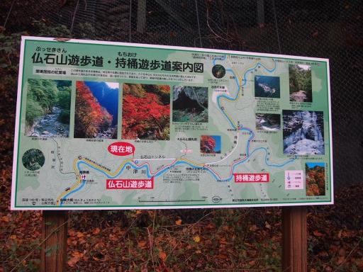20131116・中津川ネオン08