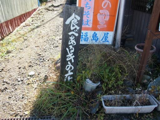 20131116・中津川ネオン07