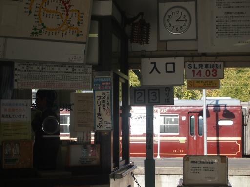 20131116・中津川(三峰口)鉄写07