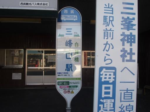 20131116・中津川(三峰口)鉄写17