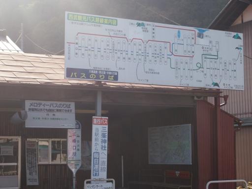 20131116・中津川(三峰口)鉄写15