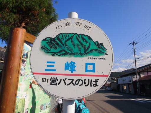 20131116・中津川(三峰口)鉄写13