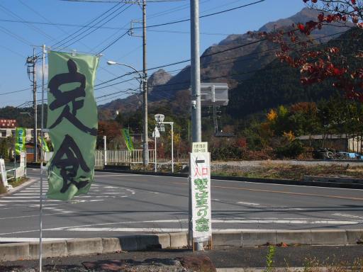 20131116・中津川ビミョー01