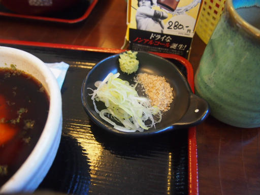 20131116・中津川ビミョー10