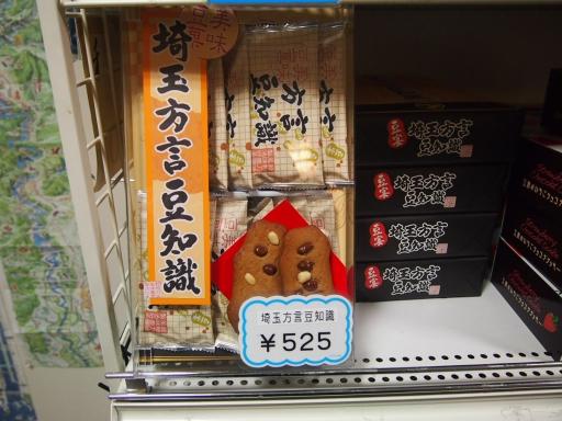20131116・中津川ビミョー21・中
