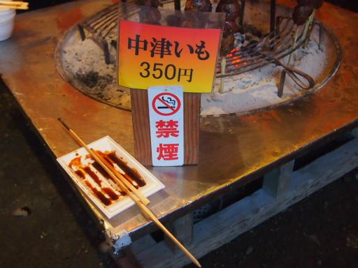 20131116・中津川ビミョー20