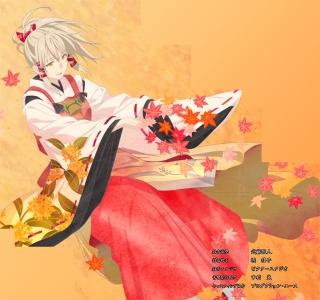 inari_01_ed02.jpg