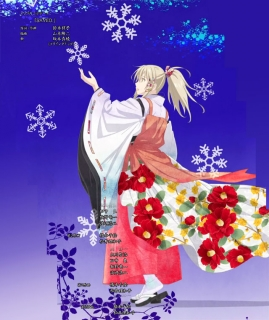 inari_01_ed03.jpg