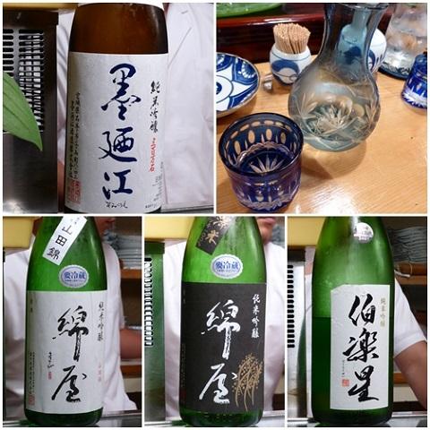 03新富寿司